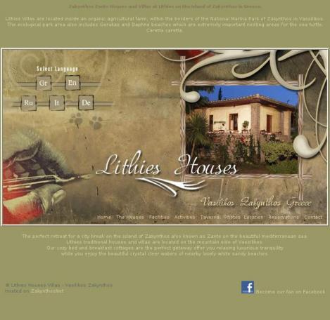 Lithies Houses Organic Farm